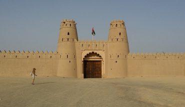 Al-Ain City Tour