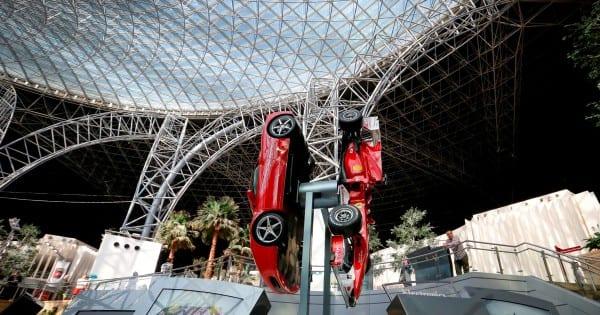 Car Display at the Ferrari World, Abu Dhabi