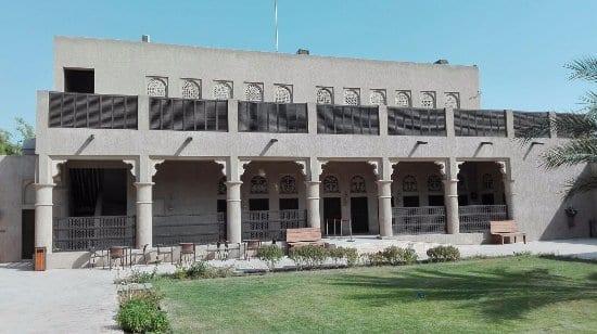 Crossroad of Civilizations Museum