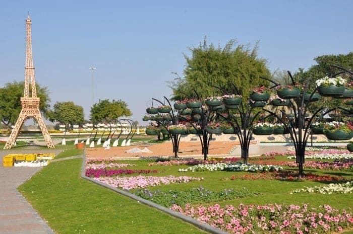 Al Khalidiyah Park Garden