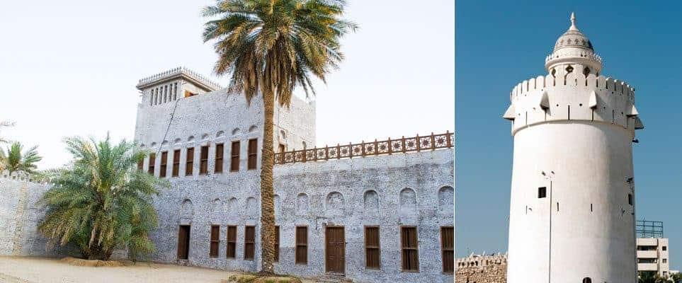 Qasr Al Hosn Dome