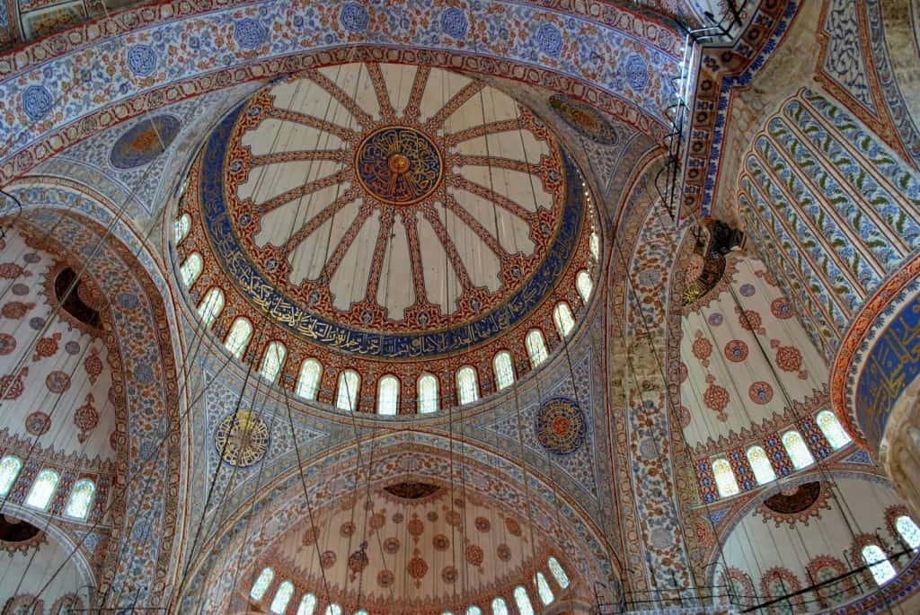 Jumeirah Mosque Dome Interior Sculpture