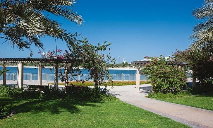 Al Barsha Park