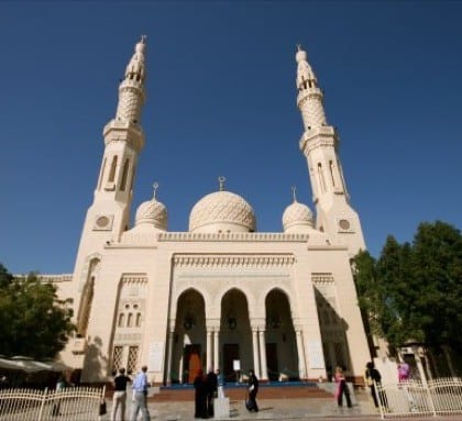 Jumeirah Mosque Front View